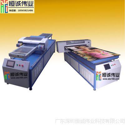 【白彩同时出立体效果】玻璃推拉移门打印机,瓷砖背景墙UV喷绘机