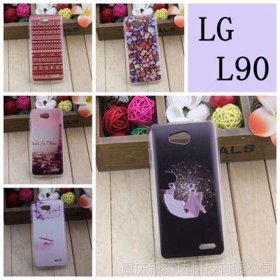 LG L90彩绘手机壳  LG L90卡通动漫插画风手机保护壳