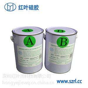 加成型水泥制品模具胶 广东液体硅胶厂家
