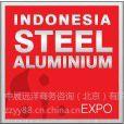供应2014年印度尼西亚钢铁展/印尼管道管材展