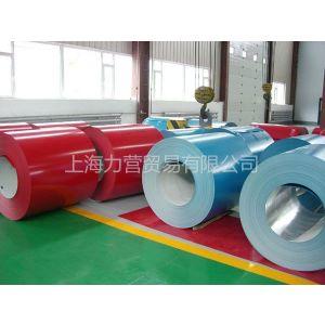 供应宝钢黄石工厂经营:宝钢黄石彩涂板*021-56108873氟碳彩涂板