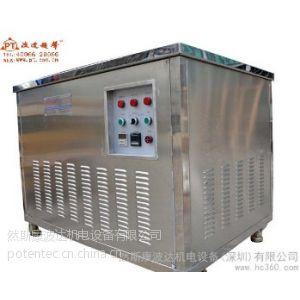 供应波达PTD-1000波达微型超声波清洗机烘干设备