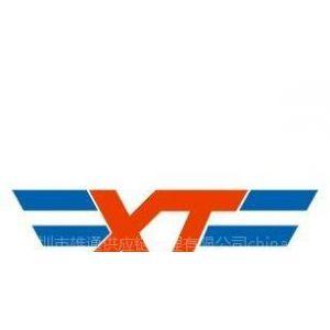 惠州转厂出口退税