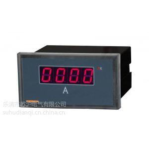 供应交流电流表 数显 单相电流表 PA194I-5X1 数字表