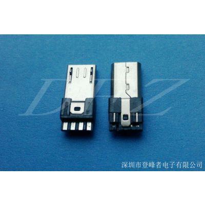 供应MICRO USB 5P 公头 前五后四加长