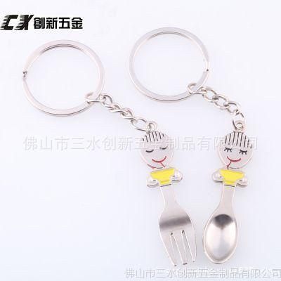 佛山厂家供应优质金属钥匙扣 双心情侣金属钥匙扣 婚庆订制 礼品