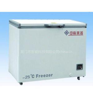 供应福建中科美菱-25℃低温储存箱系列DW-YW166A