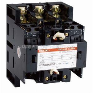德力西接触器 交流接触器 CDC1-12-30-10(B12) 220/380V