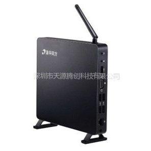 供应清华同方瘦客户机XD8600带无线WIFI及5个USB接口桌面云小电脑主机
