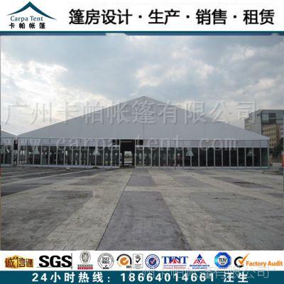 供应2014新款25米钢铝结构展览篷房/12年展览篷房行业经验/厂价直销