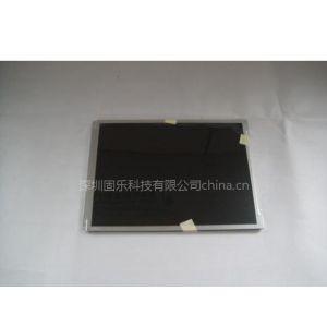 供应供应AUO液晶屏G121SN01 V4