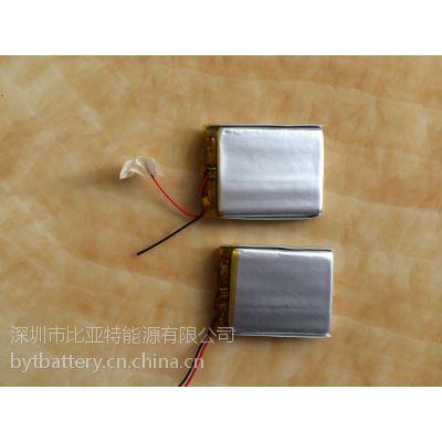 供应批发工矿灯锂电池,头灯锂电池、聚合物锂电池103450/1800MAH