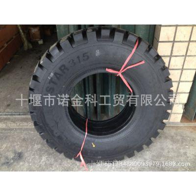 供应东风军车配件,东风军车11R18越野轮胎