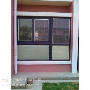 泰兴内置百叶玻璃窗生产厂家