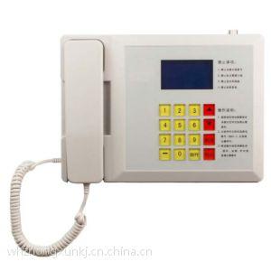 供应数字电梯无线对讲系统主机