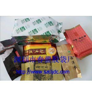 供应小包茶叶袋,惠州茶叶包装袋,东莞茶叶包装袋厂,深圳复合袋