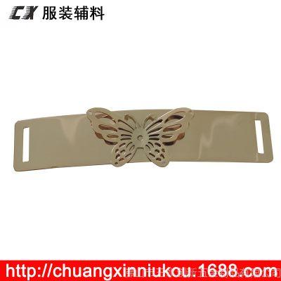 厂家直销金属镂空蝴蝶结腰带装饰配件 腰带腰封铁质配件价格优惠