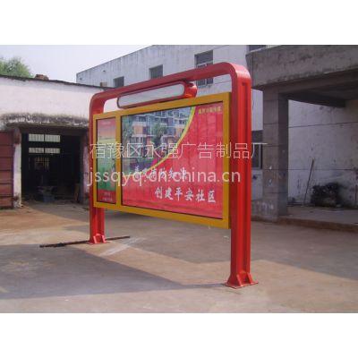 供应供应郴州市阅报栏滚动灯箱@13776463476