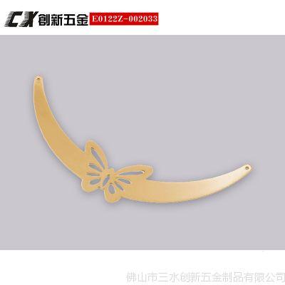 厂家批发服装金属亮片 服装金属挂件厂 月亮型铁片 环保电镀铁片