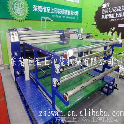 滚筒服装印花机  服装升华印花机器  滚筒型印花设备