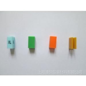 供应扁形尺码 号码标 方形尺码 彩色尺码 上海尺码批发