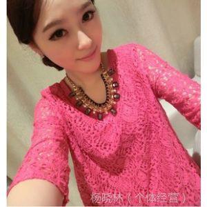 供应2014春季新款女装 韩国定制七分袖蕾丝衫