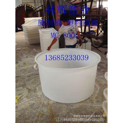 供应【林辉塑业】绍兴塑料圆桶 萧山塑料桶 塑料腌制专用桶 质保五年