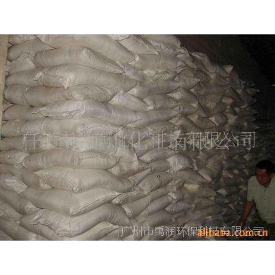 供应硫酸铝(颗粒)