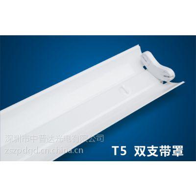 供应全网小牛人2*28WT5双支带罩荧光支架灯