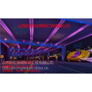 山西LED园林照明、山西LED桥梁亮化、山西LED发光字制作、字找彩虹经验丰富,产品节能、环保高效