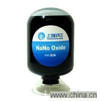 优惠供应沪正牌高纯度ITO-P100隔热氧化铟锡粉体,99.99%含量,厂家直销,