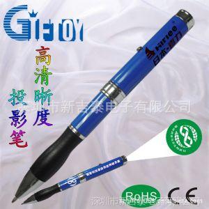 供应【厂家定做】各类广告投影笔/投影广告礼品笔/优质投影笔直销