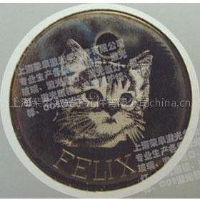 供应上海松江宠物吊牌激光刻字打标加工