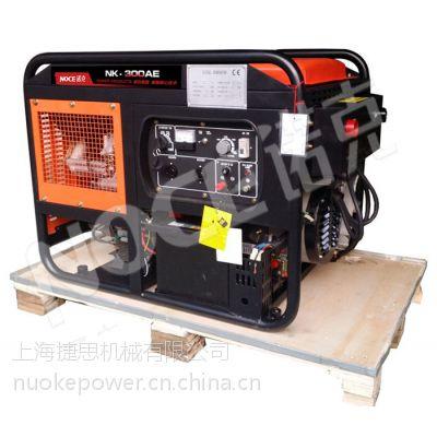 供应诺克300A柴油发电电焊机两用机