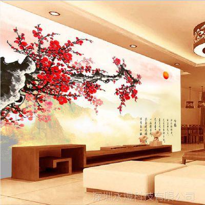 特价无缝壁画墙布3d墙纸大型整张壁画客厅电视背景墙壁画无缝整幅
