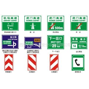 供应哪有做道路指示牌的厂家,西安交通标志牌工程施工安装