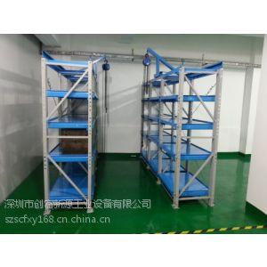 供应重型模具架/中型模具架/标准型模具架/做模具架的厂家