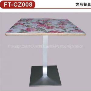 供应餐桌餐椅,西餐厅桌椅,餐桌底座,餐桌台脚