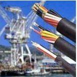 供应日本富士电线(FUJI)