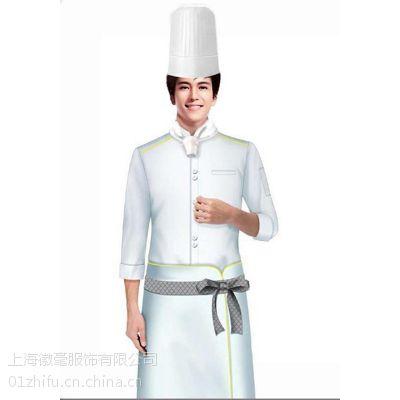 供应餐饮厨师工作服专业订制