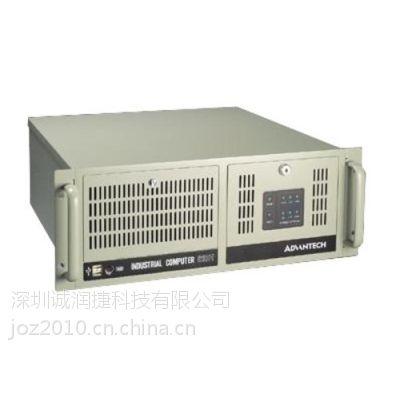 广州最常用机箱研华IPC-610L 4U 上架式工控机 奔腾双核 特价