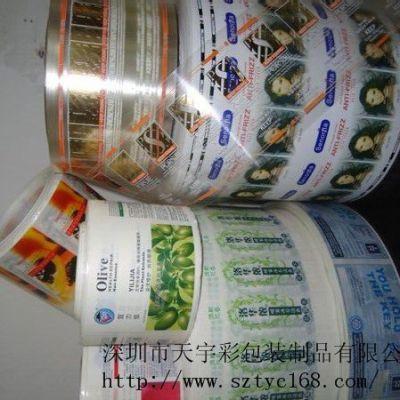 珠光膜不干胶标签 广东深圳 东莞便宜定制新颖珠光膜不干胶标签