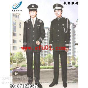 供应新款保安服/保安制服批发/物业保安服厂家定做/保安服价格