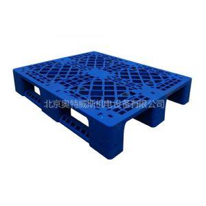 供应北京塑料托盘沈阳塑料周转箱长春塑料筐上海塑料垫板