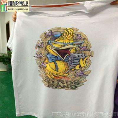 3d个性T恤打印机 数码直喷服装印花机 diy定制 致富机械创业设备