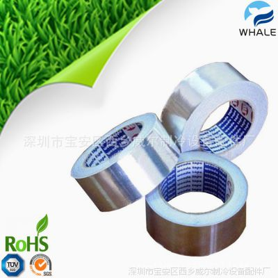 Duck tape铝箔胶带|锡纸胶带|导电胶带|屏蔽防辐射锡纸|BAG隔热胶
