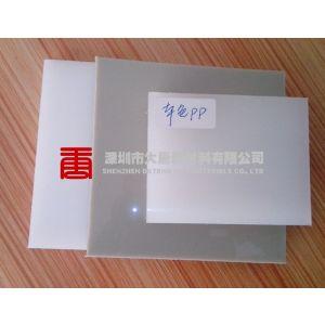 供应深圳PP板厂家-深圳PP板价格-深圳大唐PP塑料板供应信息