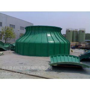 供应冷却塔-冷水塔-冷却水塔-玻璃钢冷却塔-圆形逆流式冷却塔-河北曼吉科玻璃钢有限公司