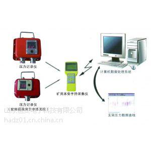 供应YHJ60综采支架工作阻力监测系统,批发,0538-8527668