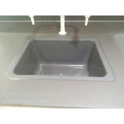 供应优质环氧树脂台面生产厂家